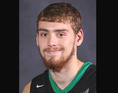 UND basketball player arrested for second DUI charge in 52 days